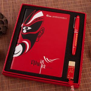 厂家直销 商务礼品套装 商务笔记本套装定制 活页笔记本带笔套装