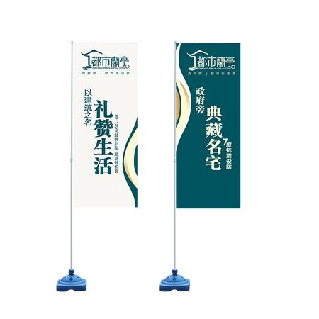 3米户外旗杆厂家直销可以定制 户外广告旗帜杆带底座