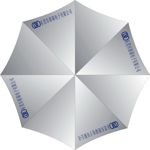 展瑞电子广告伞,专供商务办公礼品、广告促销礼品、会议庆典礼品