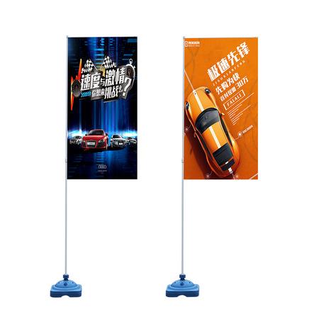 3米伸缩杆注水旗杆 3m注水底座道旗路旗 户外广告旗帜杆