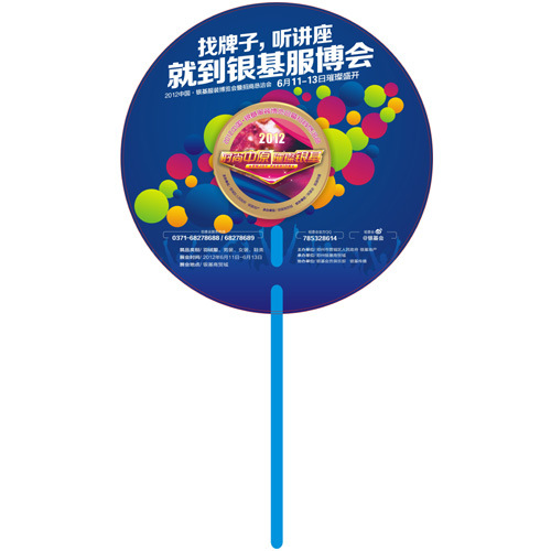 定做筷子型广告扇精美宣传广告扇订做定制,展会展销礼品等,提供从礼品策划、礼品推荐、礼品设计