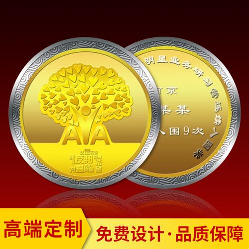 广州做纯金银纪念币,广东贵金属礼品,佛山纪念金币定制,广东设计纪念币,定制纯金纪念币。