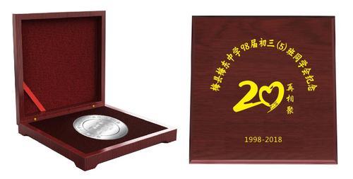 广东广州金币银币定做 高级浮雕纪念银币定制