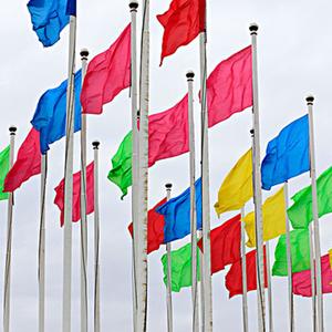 彩旗五彩旗刀旗定做方旗帜定制定做飘旗印刷印字队旗广告旗子