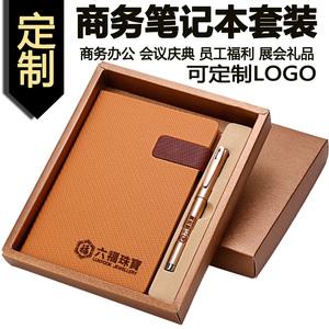 高级定制商务笔记本套装商务套装