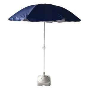 8骨直杆广告伞 批发户外休闲夏日必备沙滩伞遮阳广告伞