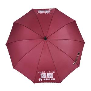 创意高尔夫伞加固10骨两用礼品晴雨伞平安广告伞可定做logo