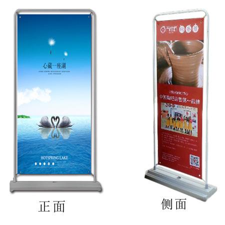 铁质注水门型展架80x180 户外易拉宝广告海报门形展示架