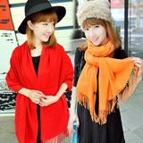 秋冬仿羊绒纯色加厚保暖围巾批发 羊毛羊绒素色超大流苏披肩