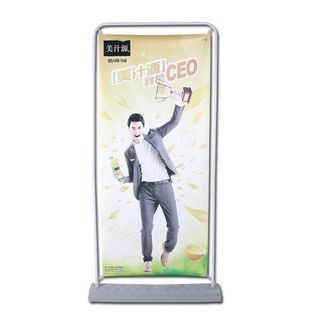 注水门型展架60x160易拉宝架子 广告海报户外门形展示架 户外展架