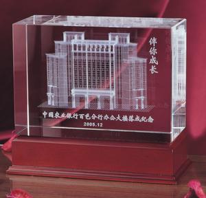 广东水晶纪念品,专业定制各种水晶制品,水晶纪念品,专业提供水晶奖杯,水晶饰品,水晶模型,水晶雕刻等