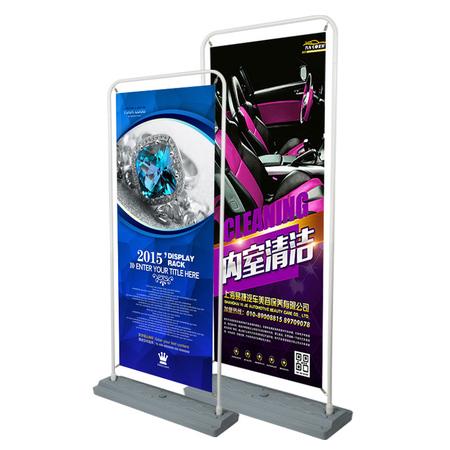 注水门型展示架抗风立式展示架广告宣传展架易携带80x180易拉宝