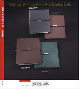 广州笔记本,广州笔记本16年集设计,制造,加工一体,成功与10000多家客户合作。是您值得选择的厂家