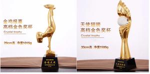 厂家定制学校运动会奖品水晶奖杯跑男小金人水晶工艺品金属奖牌