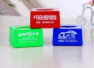 厂家直销PP塑料餐纸巾盒 批发广告纸巾筒 方形塑料盒可设计定做