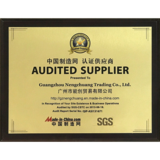 China manufacturing network certification supplier