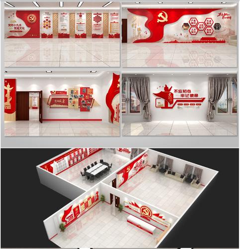 街道社区党群服务中心设计装饰,广州党建广告专家,广州党群服务中心策划设计、制作施工,打造特色化的党群服务中心设计
