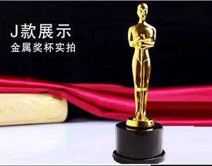 高档定制奥斯卡小金人水晶金属奖杯公司庆典颁奖学生比赛工艺礼品