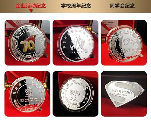 纯银纪念品选金银礼品定制 纯金打造 尊贵无比 纯银纪念品设计精美 做工精细纯银纪念品