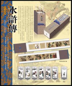 纸币钱币收藏册/ 空册/中国平安专版小钱币珍藏册 保险礼品