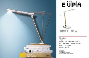 LED桌灯,公司礼品,年会礼品首选