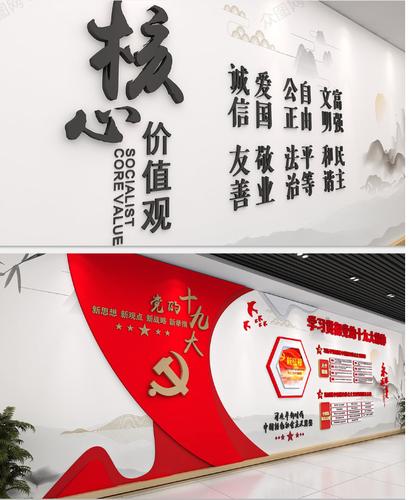 广州市党建文化展厅设计公司,广州党建展厅设计公司,广州党群活动中心装饰设计