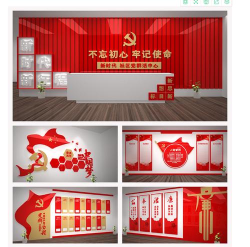广州党建文化展厅设计,广州天河党建展厅设计公司,广州海珠区党群展厅建设公司,广州黄埔党建文化墙的设计制作