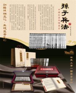 钱币册制作,礼品册设计定制,集邮册卡书,珍藏册制作公司