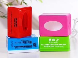 厂家批发新款糖果色创意纸巾盒 塑料广告抽纸盒定制定做