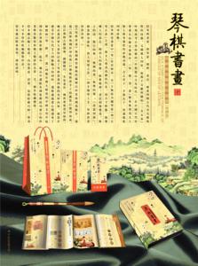金银币礼品-邮票收藏-纸币收藏-硬币收藏