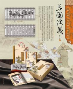 金银币礼品-邮票收藏-纸币收藏-硬币收藏_中国金银币礼品网