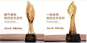 厂家批发锌合金金人金属奖杯定做 办公摆件纪念奥斯卡小金人定制