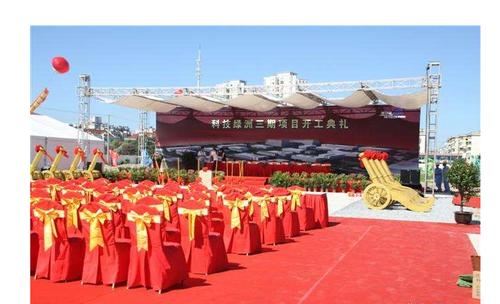 广州活动策划公司,广州灯光音响舞台搭建,广州会议活动礼仪,广州庆典场地布置 成立于2008年服务专业