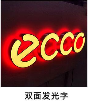 厂家定制不锈钢金属字烤漆公司招牌字党建标语字体钛金黑钢红古铜