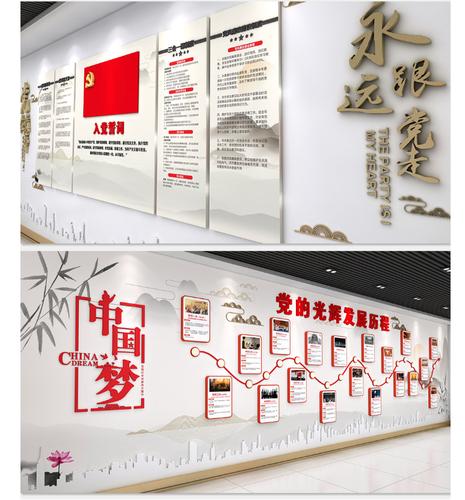 广州市全套新时代文明实践中心党建文化展厅设计