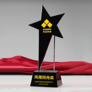 创意水晶奖杯奖牌定制定做高档五角星团队销售冠军授权牌制作刻字